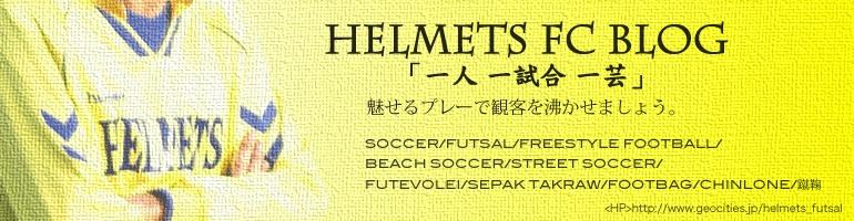 HELMETS FC BLOG